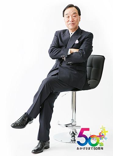 写真:代表取締役社長 久本正幸